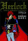 Captain Harlock The Classic Collection Vol 1