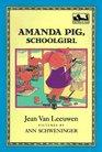 Amanda Pig Schoolgirl