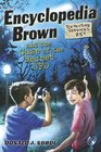 Encyclopedia Brown and the Case of the Secret UFO