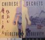 Chinese Secrets of Health  Longevity (Audio Cassette) (Unabridged)