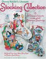 Donna Kooler's Ultimate Stocking Collection(Leisure Arts #4082)
