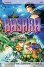 Basara, Volume 20
