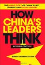 How Chinas Leaders Think  The Inside Story of Chinas Past Current and Future Leaders