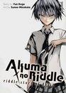 Akuma no Riddle Vol 1 Riddle Story of Devil