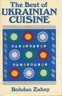 The Best of Ukrainian Cooking