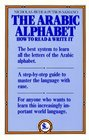 The Arabic Alphabet How to Read  Write It