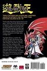 YuGiOh  Vol 7 Includes Vols 19 20  21