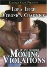 Moving Violations (Law And Disorder, Bk 1)