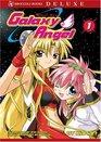 Galaxy Angel, Vol. 1