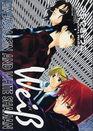 Weiss: Assassin and White Shaman Vol. 1 (Vaisu) (in Japanese)