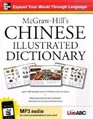 McGraw-Hill's Chinese Illustrated Dictionary: 1,500 Essential Words in Chinese Script and Pinyin lay the foundation of your language learning