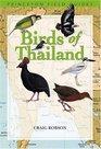Birds of Thailand (Princeton Field Guides)