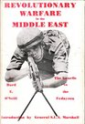 Revolutionary warfare in the Middle East The Israelis vs the Fedayeen