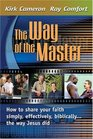 The Way Of The Master How to Share Your Faith Simply Effectively Biblically-- The Way Jesus Did