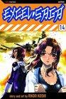 Excel Saga Volume 14