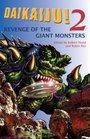 Daikaiju2 Revenge of the Giant Monsters