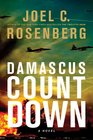 Damascus Countdown (Twelfth Imam, Bk 3)