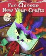 Fun Chinese New Year Crafts