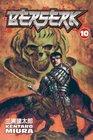 Berserk: Volume 10 (Berserk (Graphic Novels))