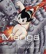 Manga  60 Years of Japanese Comics