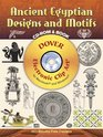 Ancient Egyptian Designs and Motifs CD-ROM and Book (Dover Electronic Design)