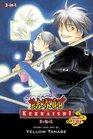 Kekkaishi  Vol 3