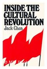 Inside the Cultural Revolution