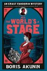 All The World's A Stage Erast Fandorin 11