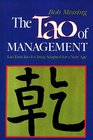 The Tao of Management An Age Old Study for New Age Managers