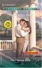 His Heiress Wife (Australians) (Harlequin Romance, No 3811)