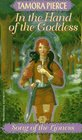 In the Hand of the Goddess (Song of the Lioness, Bk 2)