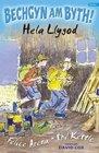 Hela Llygod