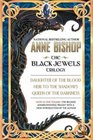 The Black Jewels Trilogy: Daughter of the Blood / Heir to the Shadows / Queen of the Darkness