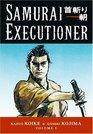 Samurai Executioner Volume 5 (Samurai Executioner)