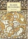 Islamic Metalwork