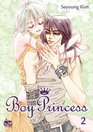 Boy Princess Vol. 2