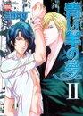 Blue Sheep Reverie Volume 2 (Yaoi)