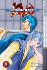 Samurai Deeper Kyo, Book 5