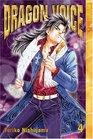 Dragon Voice Volume 4 (Dragon Voice)