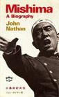 Mishima A Biography