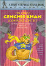 The Great Genghis Khan Look-Alike Contest ( First Stepping Stone Book)