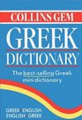 Collins Gem Greek Dictionary Grek English English Greek