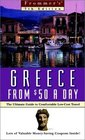 Frommers Greece from 50 a Day