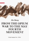 From the Opium War to the May Fourth Movement Volume 1