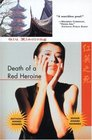 Death of a Red Heroine (Inspector Chen, Bk 1)