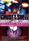 Ghost in the Shell: Stand Alone Complex, Volume 1 : The Lost Memory (Ghost in the Shell)