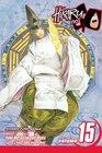 Hikaru no Go Vol 15