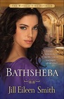 Bathsheba (Wives of King David, Bk 3)