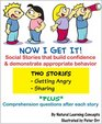Social Story - Getting Angry and Sharing (Now I get it - Social Stories, Getting Angry and Sharing)