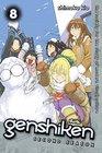 Genshiken Second Season 8